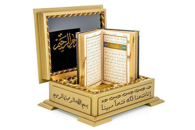 Gift Quran with Wooden Box - Plain Arabic - Pocket Size - Gold