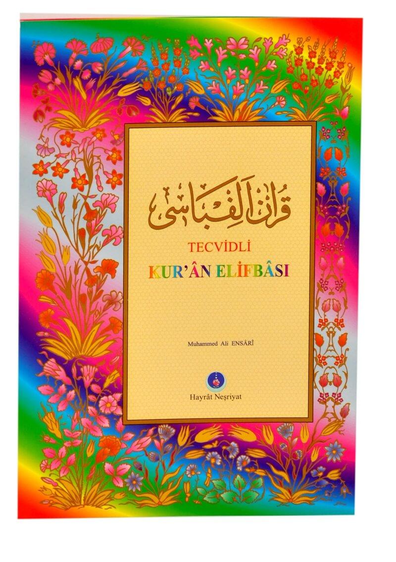 Gökkuşağı Renkli Kur'an Elifbası Dini Eğitici Kitap 1173