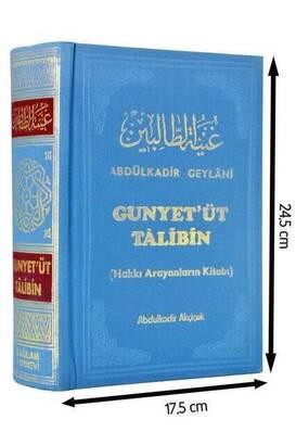 SAĞLAM YAYINEVİ - Gunyet'üt Talibin - Hakkı Arayanların Kitabı - Abdulkadir Geylani-1512