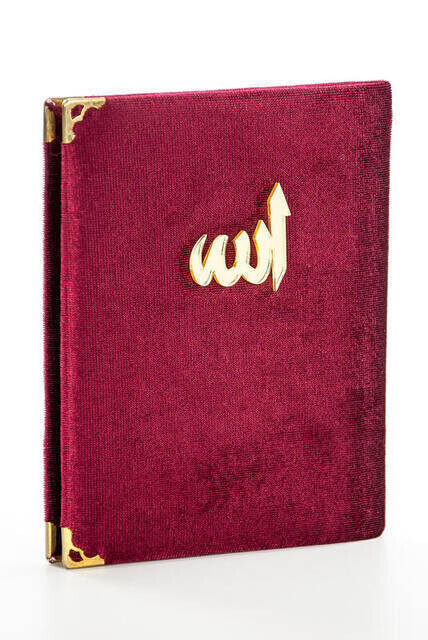 Hac Umre Mevlid Set 17 - Velvet Covered Yasin - Seccade - Rosary - Boxed