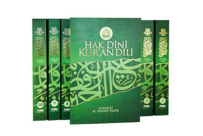 Azim Dağıtım - Hak Dini Kuran Dili - Elmalılı M.Hamdi Yazır Tefsiri - Karton Kapak