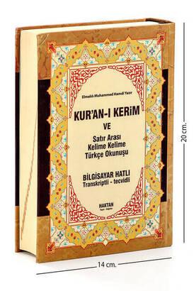 Haktan Yayın Dağıtım - Haktan Kur'anı Kerim Renkli Hafız Boy Kelime Altı Türkçe Okunuşlu - 9.1226