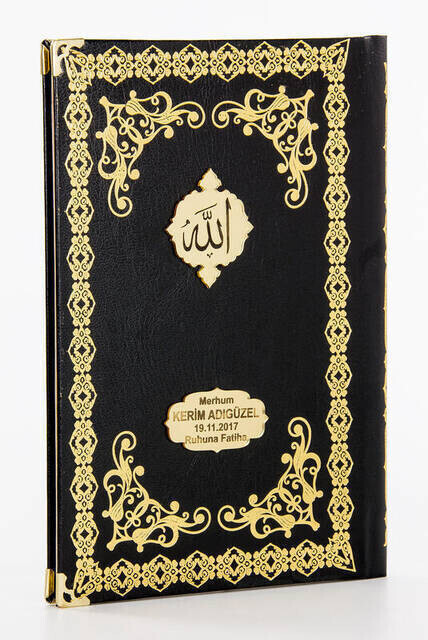 Hardlier Yasin Book - Name Special Plate - Medium Size - 176 Pages - Black Color - Mevlut Gift