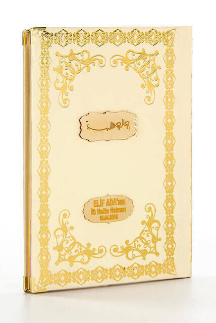 Hardlier Yasin Book - Name Special Plate - Medium Size - 176 Pages - Cream Color - Mevlit Gift