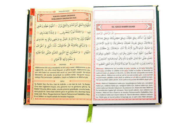 Hardli Yasin Book - Name Special Plate - Medium Size - 176 Pages - Green Color - Islamic Gift