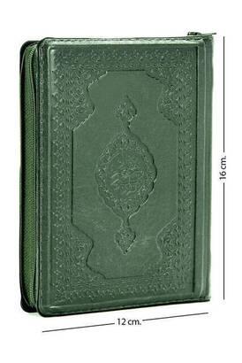 Hayrat Neşriyat - Hayrat Çanta Boy Mealli Kur'an (Yaldızlı, Kılıflı, Mühürlü) - 9.1159
