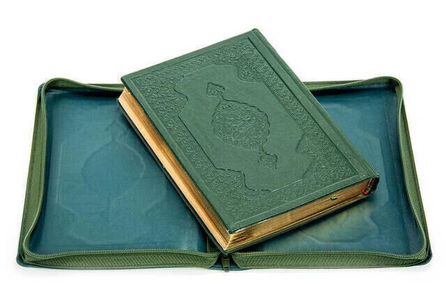 Hayrat Çanta Boy Mealli Kur'an (Yaldızlı, Kılıflı, Mühürlü) - 9.1159
