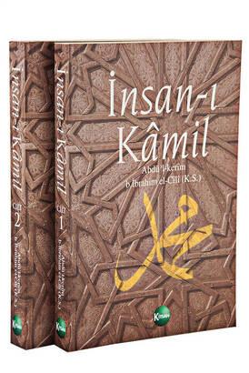 Kitsan - Human Kamil