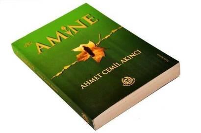 Hz. Amine-1726