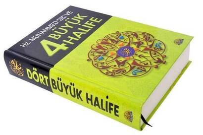 Hz Muhammed Ve Dört Büyük Halife-1694