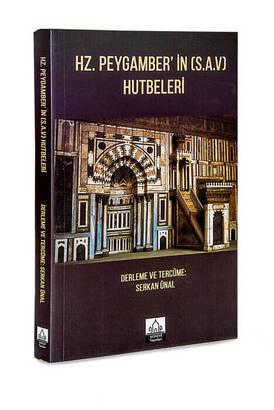 KONEVİ Yayınları - Hz. Peygamberin (s.a.v.) Hutbeleri