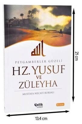 Çelik Yayınevi - Hz. Yusuf ve Züleyha - M.Necati Bursalı-1966