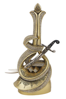 İhvan - Hz. Ali Written Zülfikar Sword Crystal Stone Religious Gift Trinket Yellow