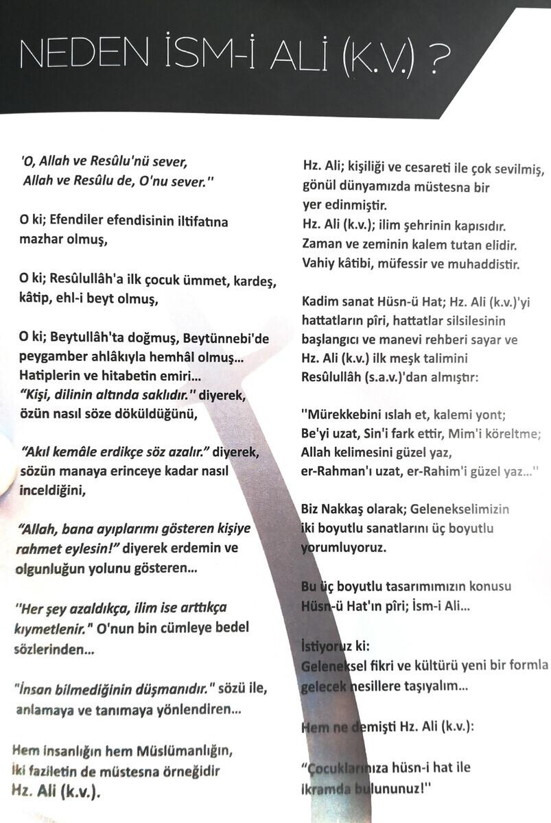 Hz. Ali Written Zülfikar Sword Crystal Stone Religious Gift Trinket Yellow