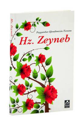 Mercan Kitap - Hz. Zaynab, Grandson of the Prophet - Aaron Yildirim