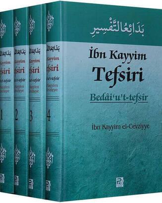 POLEN YAYINLARI - İbn Kayyim Tefsiri ve Bedaiut Tefsir - 4 Cilt-1403