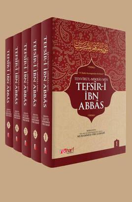 İlk Harf Yay. - Ibn Abbas Commentary - 1386