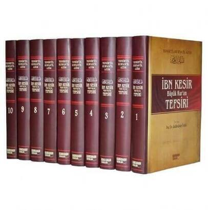 Ibn Kesir The Great Commentary of the Quran (Full Text) 10 Volumes -1383