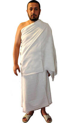 İhvan - Ihram - Without Pattern - 1250gr - 1115