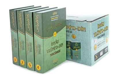 Ayfa Yayınevi - İhya-u Ulumi'd-Din (4 Cilt - Orta Boy)