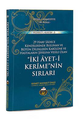 Cübbeli Ahmet Hoca Yayıncılık - İki Ayeti Kerimenin Sırları - Cübbeli Ahmed Hoca