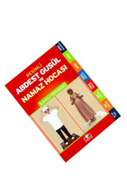 Illustrated Ablution - Ghusl and Prayer Teacher