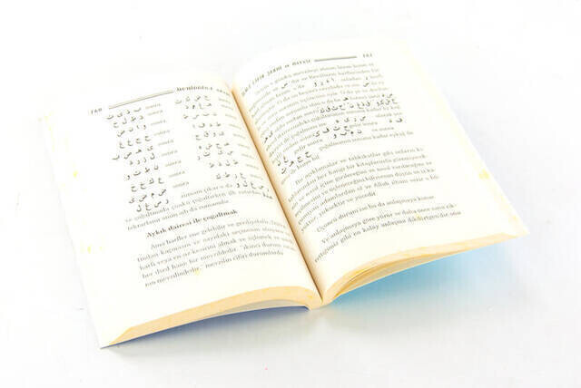 İlm-i Cifir - H.Mustafa Varlı - Esma Yayınları-1258