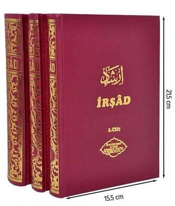 Salah Bilici Kitabevi Yayınları - İrşad-1755