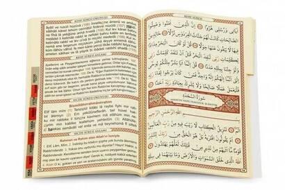 İsim Baskılı Ciltli Yasin Kitabı - Çanta Boy - 128 Sayfa - İnci Tesbihli - Bordo Renk - Mevlit Hediyesi