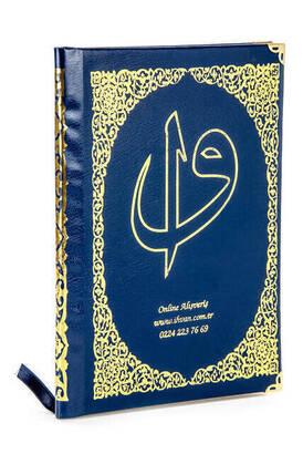 İsim Baskılı Ciltli Yasin Kitabı - Çanta Boy - 128 Sayfa - İnci Tesbihli - Lacivert Renk - Mevlit Hediyesi