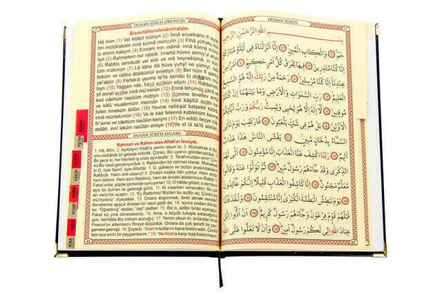 İsim Baskılı Ciltli Yasin Kitabı - Çanta Boy - 128 Sayfa - İnci Tesbihli - Siyah Renk - Mevlit Hediyesi