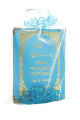 İhvan - İsim Baskılı Ciltli Yasin Kitabı - Çanta Boy - 128 Sayfa - Kristal Tesbihli - Mavi Renk - Mevlit Hediyesi