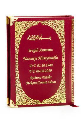İhvan - İsim Baskılı Ciltli Yasin Kitabı - Çanta Boy - 208 Sayfa - Bordo Renk - Mevlid Hediyeliği