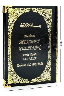 İhvan - İsim Baskılı Ciltli Yasin Kitabı - Çanta Boy - Siyah - 128 Sayfa - Mevlit Hediyeliği