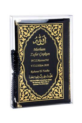 İhvan - İsim Baskılı Ciltli Yasin Kitabı Klasik Desen Tesbihli Şeffaf Kutulu Orta Boy Siyah