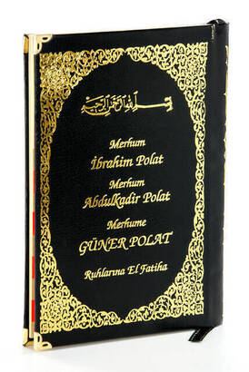 İhvan - İsim Baskılı Ciltli Yasin Kitabı - Orta Boy - 128 Sayfa - Siyah Renk - Cemiyet Hediyeliği