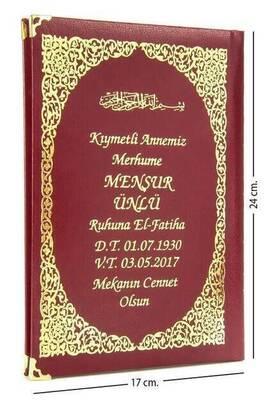 İhvan - İsim Baskılı Ciltli Yasin Kitabı - Orta Boy - 176 Sayfa - Bordo Renk - Dini Hediyelik