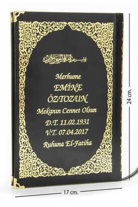 İhvan - İsim Baskılı Ciltli Yasin Kitabı - Orta Boy - 176 Sayfa - Siyah Renk - Dini Hediyelik