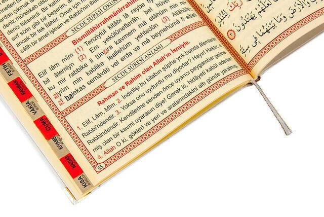 İsim Baskılı Ciltli Yasin Kitabı - Orta Boy - İnci Tesbihli - Tül Keseli - Krem Renk