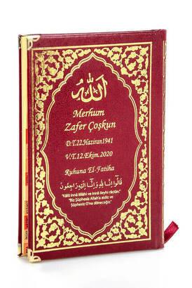 İhvan - İsim Baskılı Ciltli Yasin Kitabı - Orta Boy - Klasik Desen - Bordo Renk