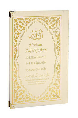 İhvan - İsim Baskılı Ciltli Yasin Kitabı - Orta Boy - Klasik Desen - Krem Renk