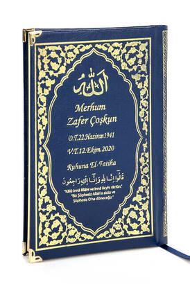 İhvan - İsim Baskılı Ciltli Yasin Kitabı - Orta Boy - Klasik Desen - Lacivert Renk