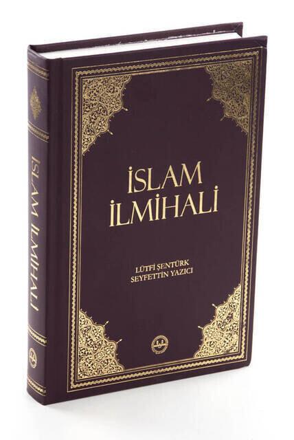 İslam İlmihali-1454