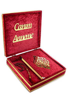 İhvan - Islamic Gift Set for Mother's Day 14