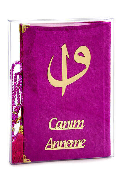 Islamic Gift Set for Mother's Day 24