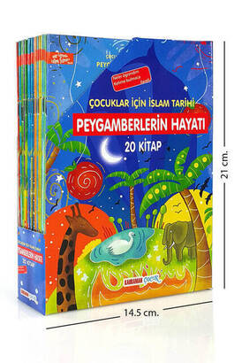 İhvan - Islamic History for Children - Life of the Prophets-1188