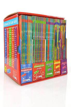 İhvan - Islamic History for Children - Set of 100 Books-1138