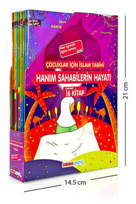 İhvan - Islamic History for Children - The Life of Female Companions-1137