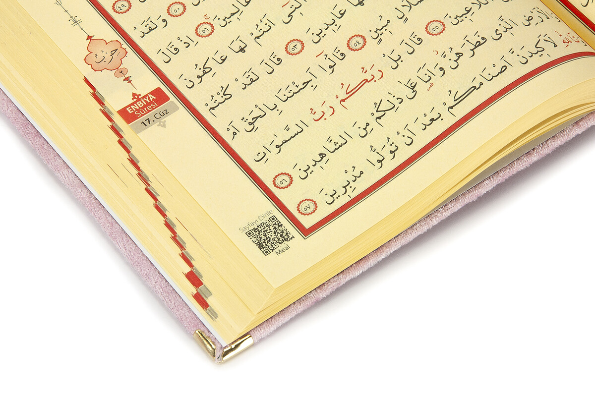 İsme Özel Pleksi Desenli Kadife Kaplı Keseli Tesbihli Hediyelik Orta Arapça Kuranı Kerim Pembe