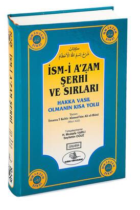 Esma Yayınları - İsmi Azam Şerhi ve Sırları